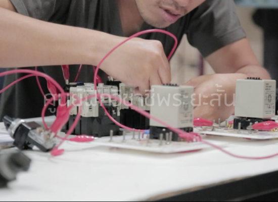 ELE-Control-16-03-59-2-2