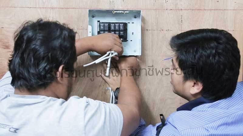 ไฟฟ้าภายในอาคาร - วงจรไฟฟ้า