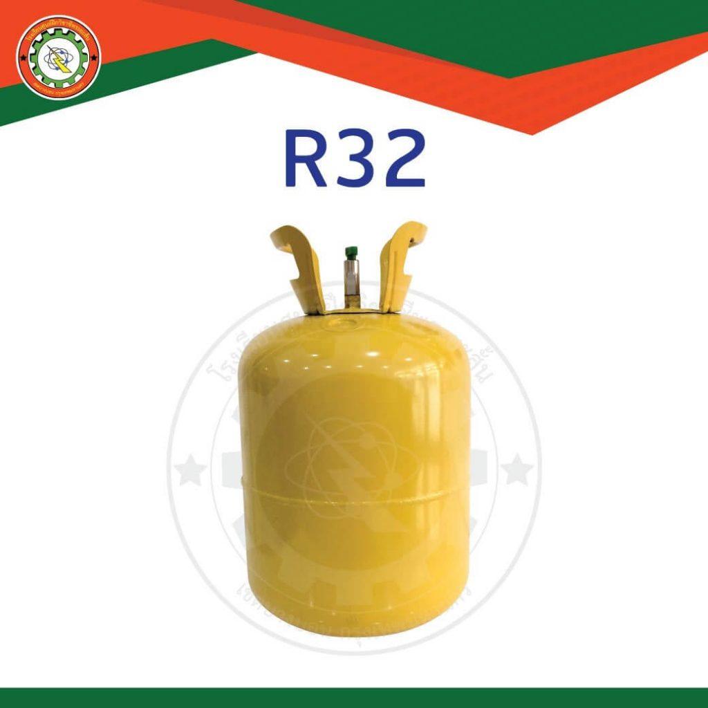น้ำยาแอร์ R32