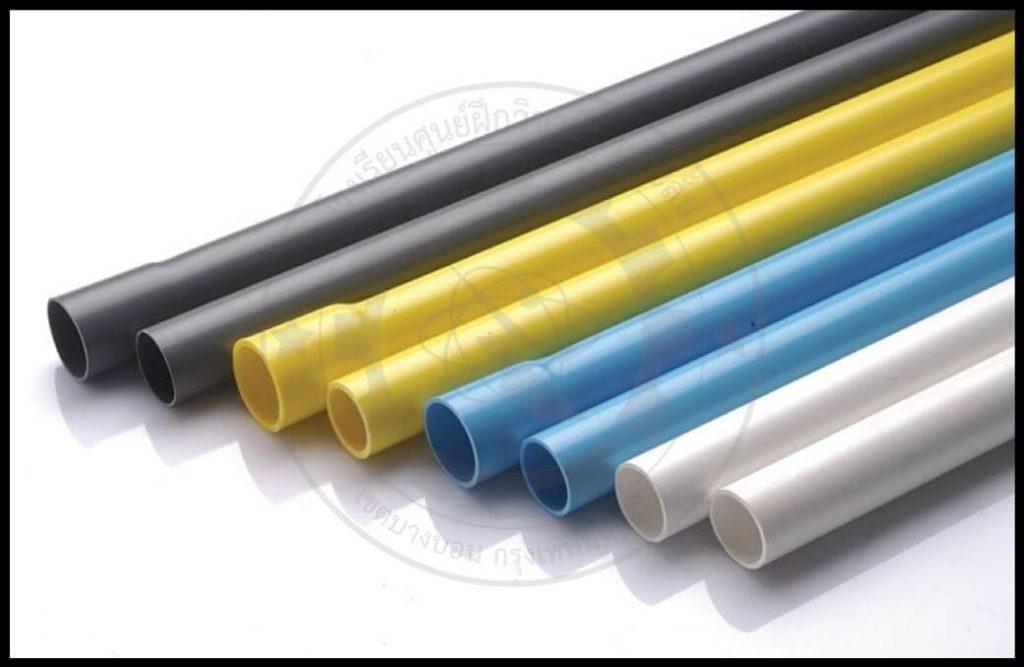 ท่อ PVC